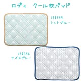 LODY Cool Pillow Mat