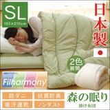 【大人気】掛け布団 寝具 無地 ヒバエッセンス使用 『i森の眠り』