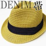 帽子 春夏 中折れ 透かし編み デニム地バンド メッシュ編み サイズフリー レディース メンズ