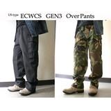 USタイプ ECWCS GEN3オーバーパンツ 2色