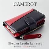 【CAMEROT】 キャメロット馬革×牛革バイカラ―キーケース / メンズ 馬革 牛革 キーケース レッド
