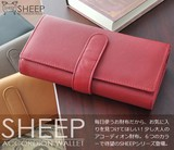 SHEEP羊革ソフトレザーロングアコーディオンウォレット レッド / レディース メンズ 羊革 長財布