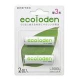 「エコロでん」 単3形充電池 2個パック