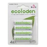 「エコロでん」 単3形充電池 4個パック
