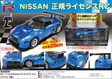 ブルー RC 1/16 NISSAN GT-R GT3<ラジコン・玩具・GTR・1個〜>
