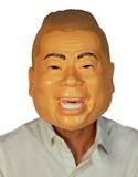 1点販売対応【マスク/かぶりもの】ヤバいマスク