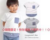 【夏物】【特別価格】 切替 レイヤード風 半袖 Tシャツ ユニセックス