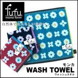 【fufu モンカ ウォッシュタオル】3色4サイズ展開タオル<フラワー柄>