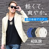Early Spring Italian Color Jacket Men's Tailored Linen