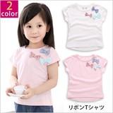 For Summer Ribbon Jersey Stretch Short Sleeve T-shirt Girl