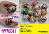 【先行受注】★ミニオンズPUボール63mm★