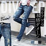 2017 S/S DIVINER Damage Denim Pants Men's Bottom