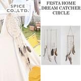 ■2017SS 新作■ FESTA HOME Dream Catcher Circle