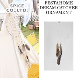 ■2017SS 先行予約■ FESTA HOME Dream Catcher Ornament
