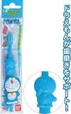 ドラえもん(ブルー)歯ブラシ 25-309