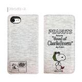 グルマンディーズピーナッツiPhone7対応フリップケースフライングエースSNG-173C