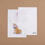 BGM カード 「シバイヌ」 100mmX148mm POST CARD/カード