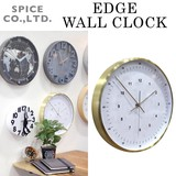 ■2017SS 新作■ EDGE WALL CLOCK VALUABLE STEEL 30cm GOLD