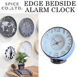 ■2017SS 新作■ EDGE BEDSIDE ALARM CLOCK TRANSPARENT WHITE