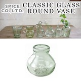 ■2017SS 新作■ CLASSIC GLASS ROUND VASE