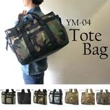 YM-04 トートバッグ 7色