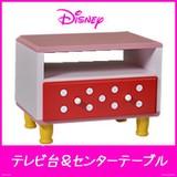 【ネット販売不可】【送料無料】キャラクターミニテレビ台(ミニーマウス)