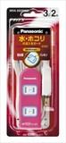 WHA2523NKP ザ・タップX(3コ口)(2m)(ピンク)