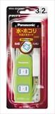 WHA2523GKP ザ・タップX(3コ口)(2m)(グリーン)