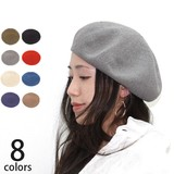 S/S Ladies Beret Hats & Cap