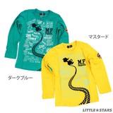 【BE-ZIGY】天竺 長袖Tシャツ<即納>