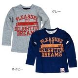 Jersey Stretch Candy Long Sleeve T-shirt