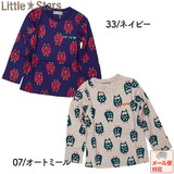 Owl Repeating Pattern Long Sleeve T-shirt