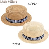 Kids Paper Straw Hat