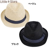 Kids Paper Dot Felt Hat Straw Hat