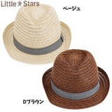 Kids Paper Gingham Felt Hat Straw Hat