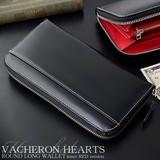 【VACHERON HEARTS】 馬革ラウンドファスナー長財布 ブラック×レッド / メンズ 馬革