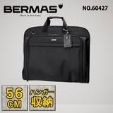 【BERMAS】バーマス FUNCTION GEAR PLUS BRIEF TYPE ガーメントケースNo.60427