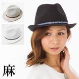 帽子 約59cm【F】 春夏 中折れハット 麻 布帛 エスニック シンプル サイズフリー レディース