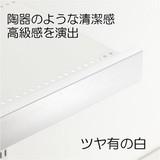 [店舗什器・商品陳列・システム什器・備品・プライス表示]もくーる ツヤ有の白