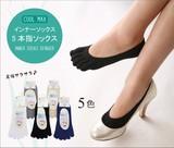 【カラバリ豊富】日本製・COOLMAX5本指パンプスカバー(浅履き)