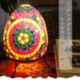 ステンドガラスのような レトロな雰囲気が魅力【エッグ型モザイクランプ】アジアン雑貨