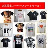 【セール商材に!】決算前限定!原宿系レディースTシャツアソートセット