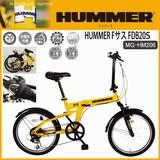 【※代引き不可】★ハマー Fサス FDB206S 20インチ 折りたたみ自転車 MG-HM206★