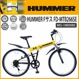 ハマー Fサス FD-MTB266SE 26インチ 折りたたみマウンテンバイク MG-HM266E