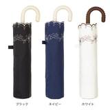 ≪2017春夏≫【晴雨兼用傘】折傘  フラワー刺繍 ミニ
