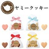 ■2017SS 新作■ ヤミークッキー