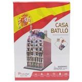 スペイン世界遺産 カサ・バトリョ 3D立体パズル/68ピース