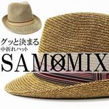 帽子 約59.5cm【F】 ハット 中折れ レディース 春夏 ミックスサーモ 小物 ファッション