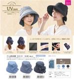Countermeasure Denim Hat Casual Hat Sunburn Countermeasure Hats & Cap