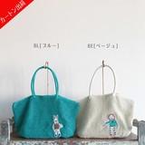 【カートン大特価】<即納>アニマル刺繍バッグ♪夏バッグフェア♪